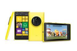 lumia1020all_large_verge_medium_landscape